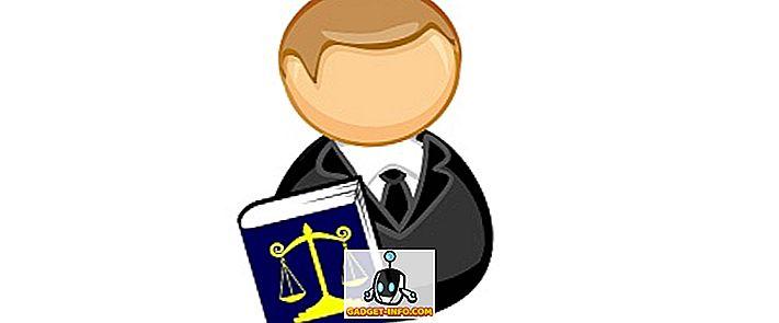 との差 - 公聴会と裁判の違い