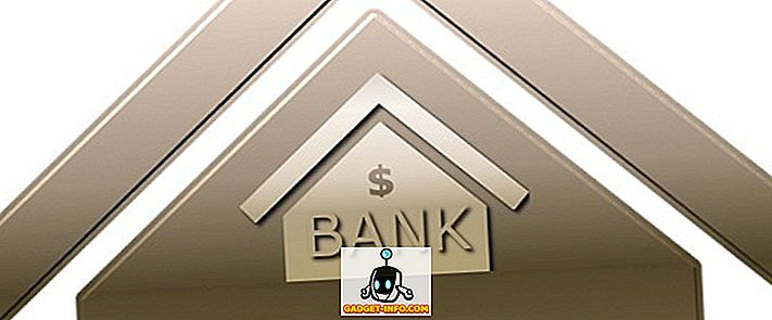 के बीच अंतर - वाणिज्यिक और सहकारी बैंकों के बीच अंतर