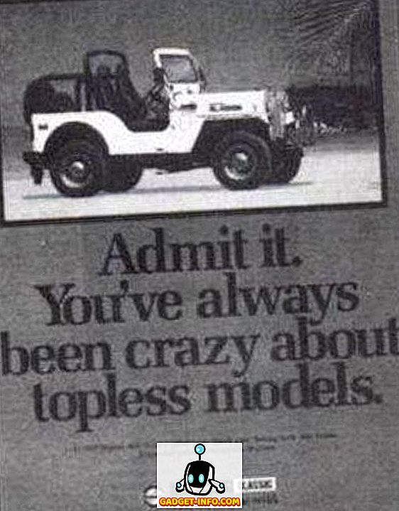20+ стари индийски печатни реклами (1970-те и 1990-те)